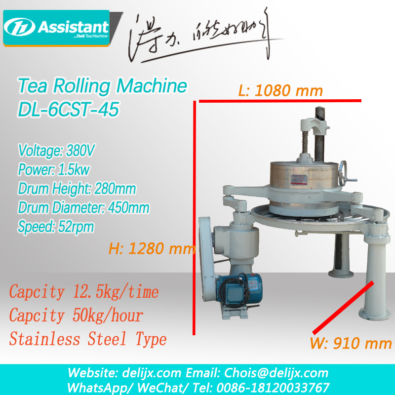 Orthodox Tea Leaf Roller Machine Green/Black Tea Rolling Processing Equipment Price 6CRT-45