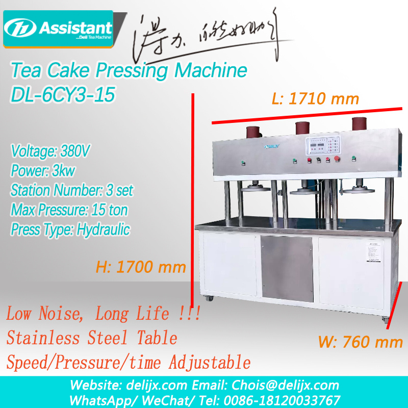 Automatic Hydraulic Press Tea Cake Tea Brick Press Molding Machine China Manufacturer 6CY3-15