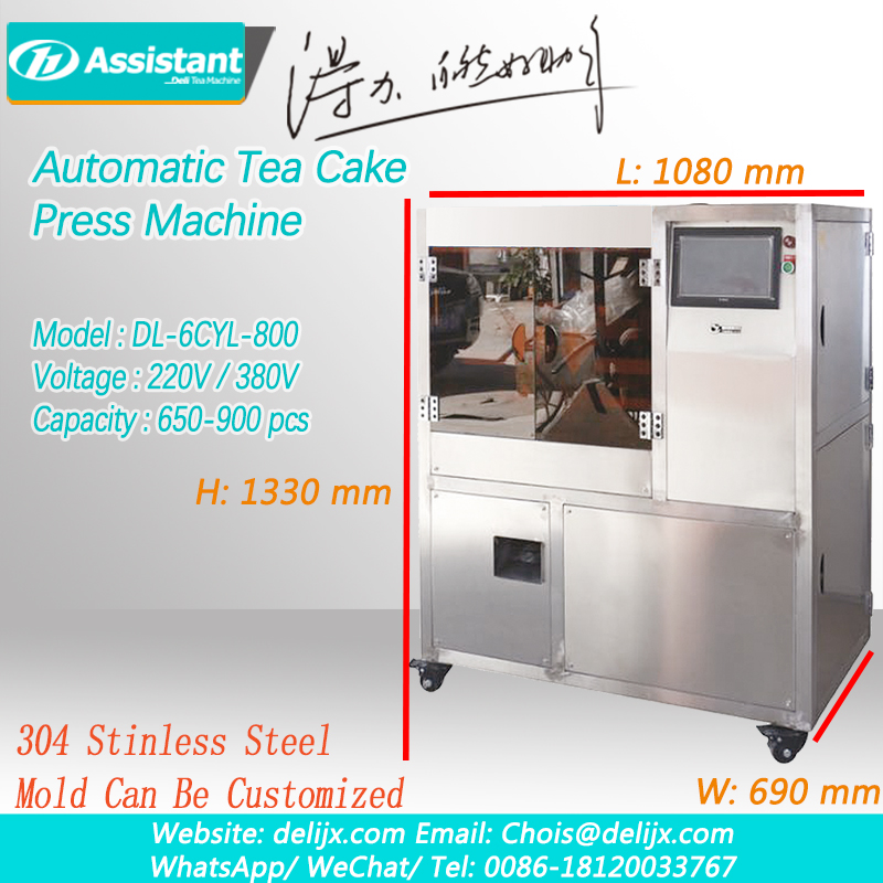 Automatic Tea Cake Press Molding Machine Cake Tea Processing Machine DL-6CYL-800
