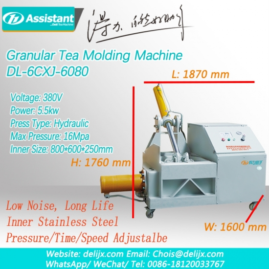 Oolong Tea Lotus Leaf Tea Granular Tea Molding Shaping Machine