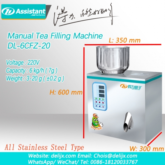 Food Green/Black/Macha Tea Bag Filler Manual Type